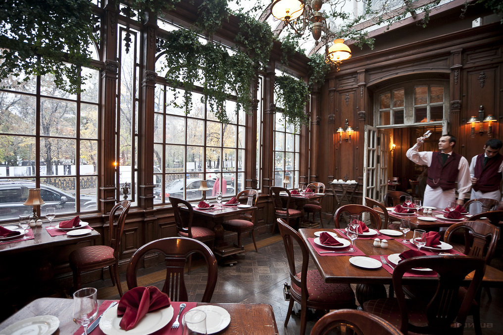 Restoran Pushkin