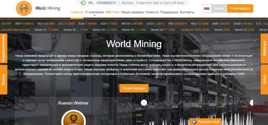 World-Mining