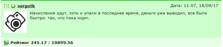 Отзыв о Hashflare 3