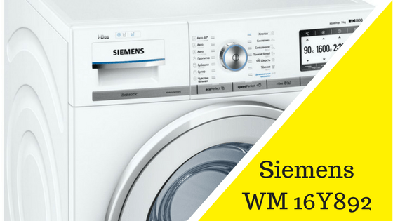Siemens WM 16Y892