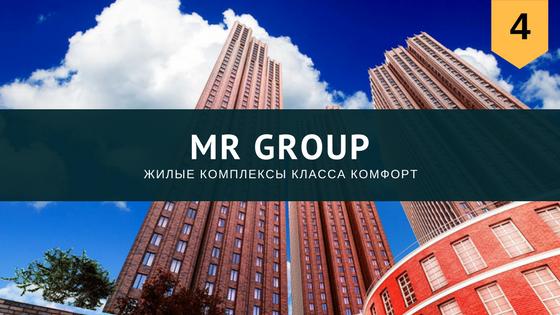 Строительная компания MR Group