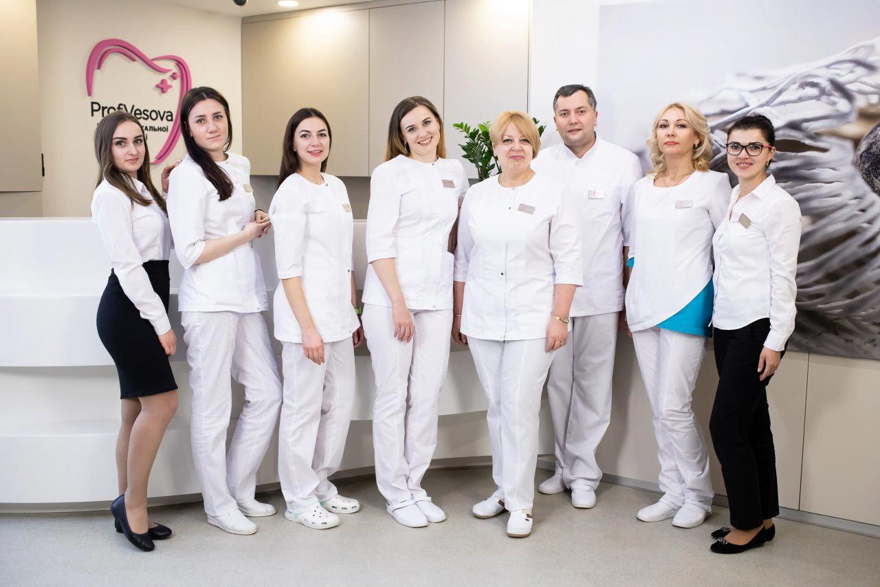 Стоматология «Профессора Весовой»3