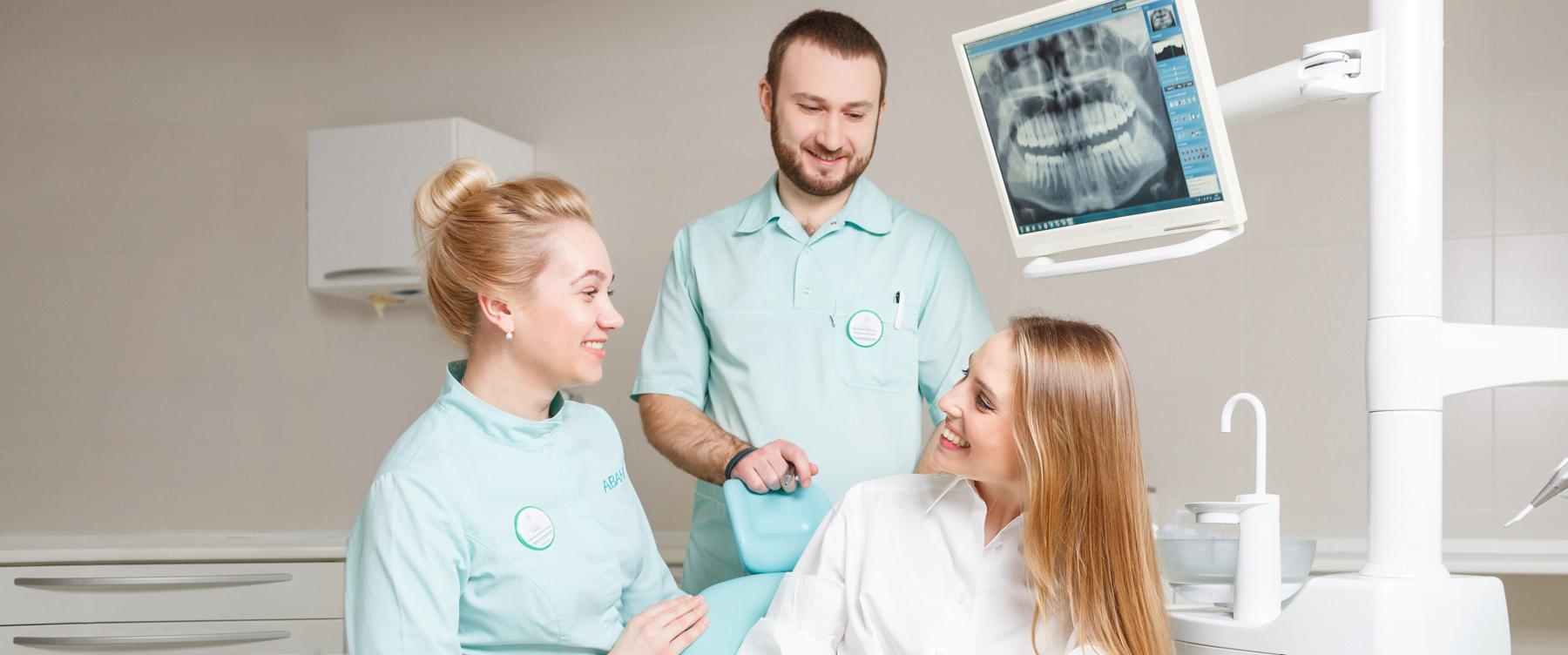 Стоматология «Аванто на Подоле»