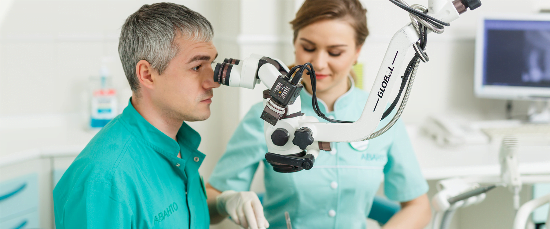Стоматология «Аванто на Подоле»2